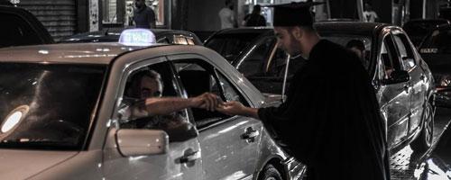 The Sad Reality of Lebanese Graduates