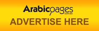 Advertise on Arabic Pages