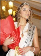 Miss Lebanon - Australia 2009
