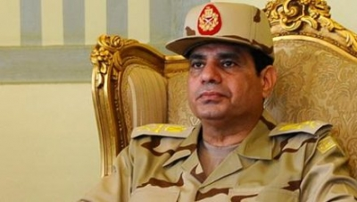 Egypt military gives political forces 48 hours to resolve crisis
