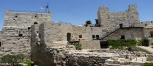 Possible site of Jesus' trial uncovered in the Holy Land