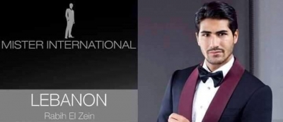 Rabih El Zein of Lebanon- First Runner Up