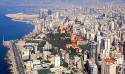 Three Beirut Startups to Watch