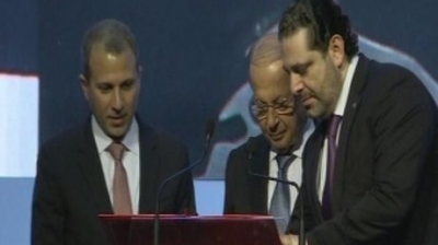 Aoun, Hariri Ink First Law Restoring Lebanese Citizenship to Expatriates