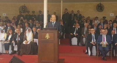 Aoun on Army Day: Lebanon Fully Prepared to Confront Terrorism