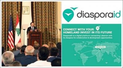 إطلاق منصة إلكترونية بتمويل أميركي تتيح للمغتربين اللبنانيين المساهمة في إنماء بلداتهم وبلدهم