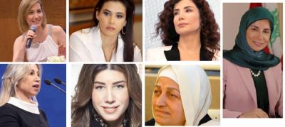 7 women enter Lebanon's Parliament أحرزت النساء 7 مقاعد في البرلمان