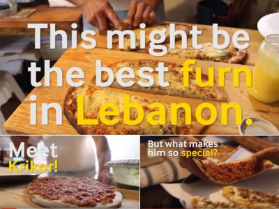 Video: Probably the best bakery (furn) in Lebanon!