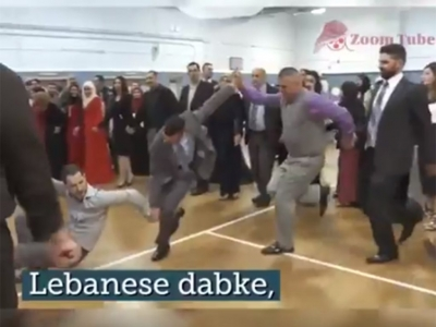 Dabke: an Arabic folk dance (Video)