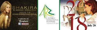 Festivals in Lebanon 2018