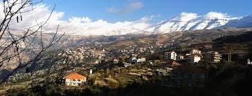Bekaa-Kafra بقاع كفرا