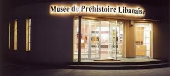 Museum of Lebanese Prehistory