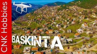 Baskinta Village, بسكنتا