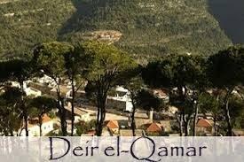 Deir El Qamar - دير القمر