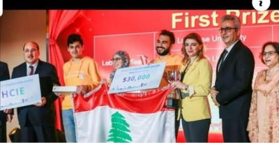 Lebanon ranks first in Huawei's Mideast ICT competition